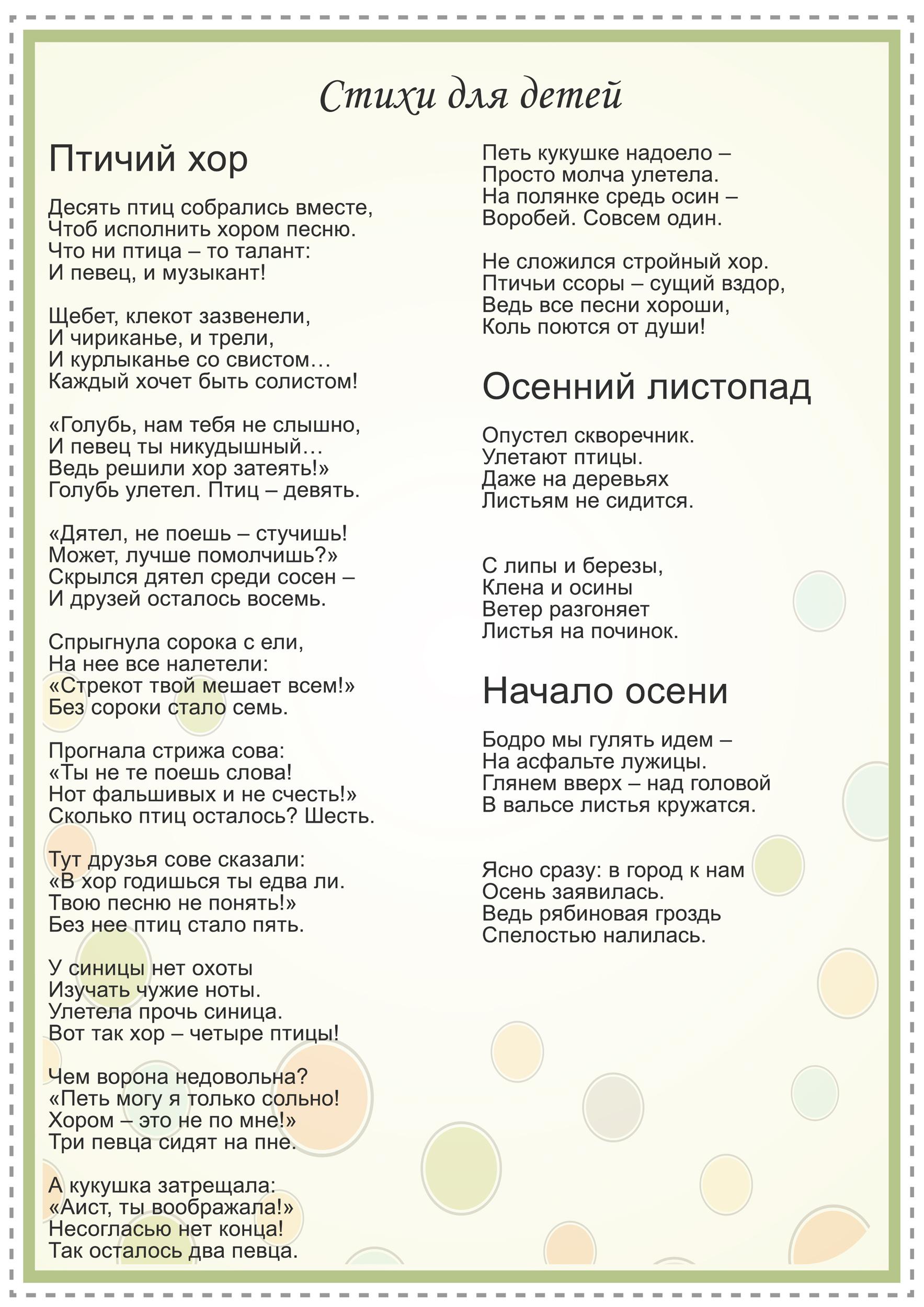 Стих с рождением правнука прабабушке в стихах