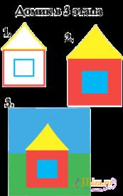 Рисуем домик