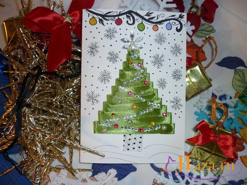Новогодняя открытка атласной лентой