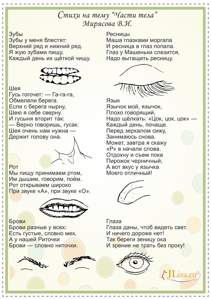 Прикольные стихи к подарку платок - Поздравок 95