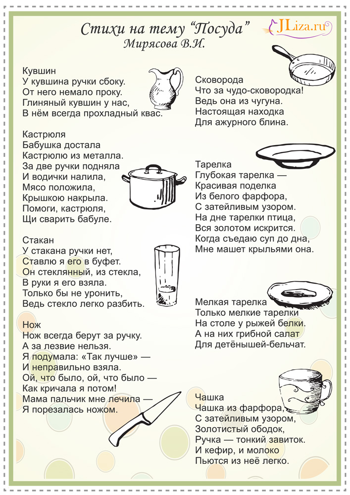 варенье из чайной розы пошаговый рецепт